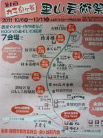 201110100.jpg