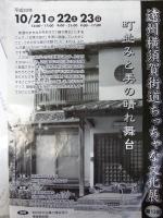 201110220.jpg
