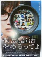201208080.jpg