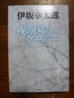 201211050.jpg
