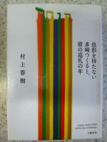 201309090.jpg