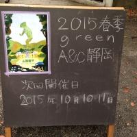 201504130.jpg