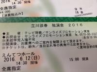 201606130.jpg